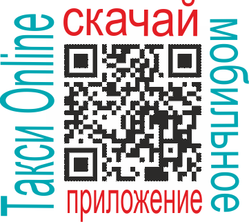 Android application qr code